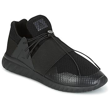 Čevlji  Moški Nizke superge Asfvlt EVOLUTION MID Črna