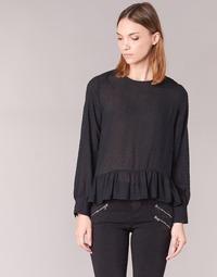 Oblačila Ženske Topi & Bluze Moony Mood HARMO Črna