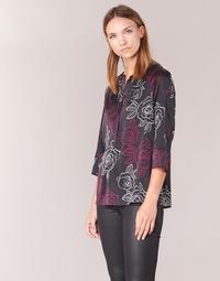 Oblačila Ženske Topi & Bluze Armani jeans DRENIZ Črna