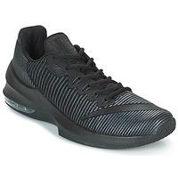 Čevlji  Moški Košarka Nike AIR MAX INFURIATE 2 LOW Črna