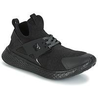 Čevlji  Moški Nizke superge DC Shoes MERIDIAN PRESTI M SHOE 3BK Črna