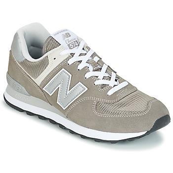 Čevlji  Nizke superge New Balance ML574 Siva