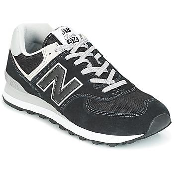 Čevlji  Moški Nizke superge New Balance ML574 Črna