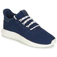 Čevlji  Otroci Nizke superge adidas Originals TUBULAR SHADOW J Modra