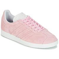 Čevlji  Ženske Nizke superge adidas Originals GAZELLE STITCH Rožnata