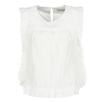 Oblačila Ženske Topi & Bluze See U Soon 8111036 Bela
