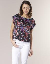 Oblačila Ženske Topi & Bluze Emporio Armani MORI Večbarvna