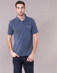 Oblačila Moški Polo majice kratki rokavi Columbia NELSON POINT POLO Modra