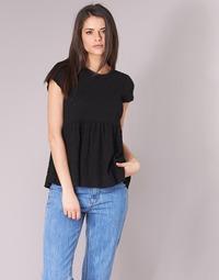 Oblačila Ženske Topi & Bluze Betty London INNATUNA Črna
