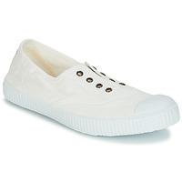 Čevlji  Ženske Nizke superge Victoria 6623 White