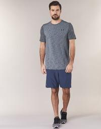 Oblačila Moški Kratke hlače & Bermuda Under Armour WOVEN GRAPHIC WORDMARK SHORT Modra