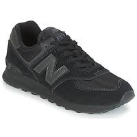 Čevlji  Nizke superge New Balance ML574 Črna