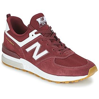 Čevlji  Moški Nizke superge New Balance MS574 Bordo