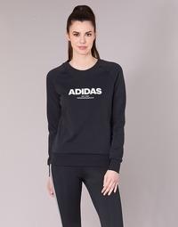 Oblačila Ženske Puloverji adidas Performance ESS ALLCAP SWT Črna