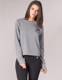 Oblačila Ženske Puloverji Philipp Plein Sport ROUND AIR SQUAT Siva