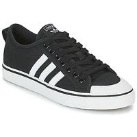 Čevlji  Nizke superge adidas Originals NIZZA Črna / Bela