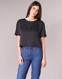 Oblačila Ženske Topi & Bluze G-Star Raw COLLYDE WOVEN TEE Črna
