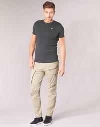 Oblačila Moški Hlače cargo G-Star Raw ROVIC ZIP 3D STRAIGHT TAPERED Bež