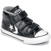 Čevlji  Otroci Visoke superge Converse STAR PLAYER 3V MID Črna / Mason / Vintage / White