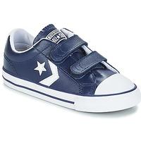 Čevlji  Otroci Nizke superge Converse STAR PLAYER EV V OX White
