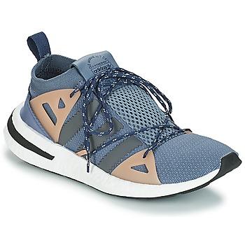 Čevlji  Ženske Nizke superge adidas Originals ARKYN W Siva / Bež