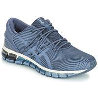 Čevlji  Moški Nizke superge Asics GEL-QUANTUM 360 5 Modra
